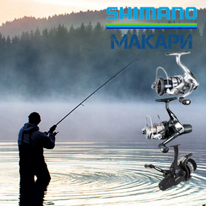 KamexKo_shop-category-Fishing-reels-Shimano