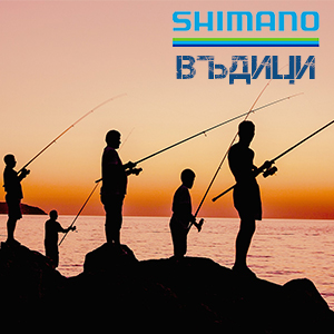 KamexKo_shop-category-Fishing-rods-Shimano