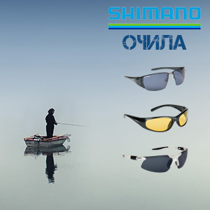 KamexKo_shop-category-Fishing-sunglasses-Shimano