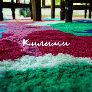 KamexKo_shop-product-carpets-by-Kamex